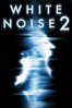 Patrick Lussier - White Noise 2  artwork