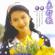 小雨 (Drizzle) - Star