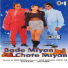 Alka Yagnik, Udit Narayan & Viju Shah - Kisi Disco Mein Jaaye artwork