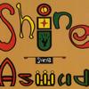 Aswad - Shine (Beatmasters 12