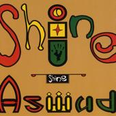 Shine (Beatmasters 7