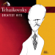 1812 Overture, Op. 49 - Chicago Symphony Orchestra & Fritz Reiner