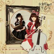 Lolitawork Libretto - Kanon Wakeshima - Kanon Wakeshima