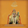 Sri Lalita songs