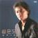 Seol Woodo Golden, Vol. 2 - Sul Woon Do