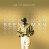 Who Am I - Beenie Man