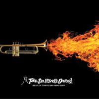東京スカパラダイスオーケストラ - BEST OF TOKYO SKA 1998-2007 artwork