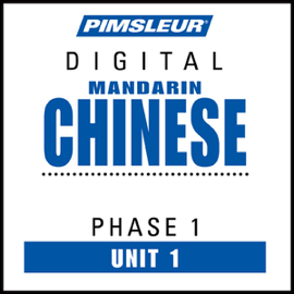 Chinese (Man) Phase 1, Unit 01: Learn to Speak and Understand Mandarin Chinese with Pimsleur Language Programs audiobook