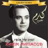 Arabic Golden Oldies: Karim Mahmoud - From The Past - Karim Mahmoud