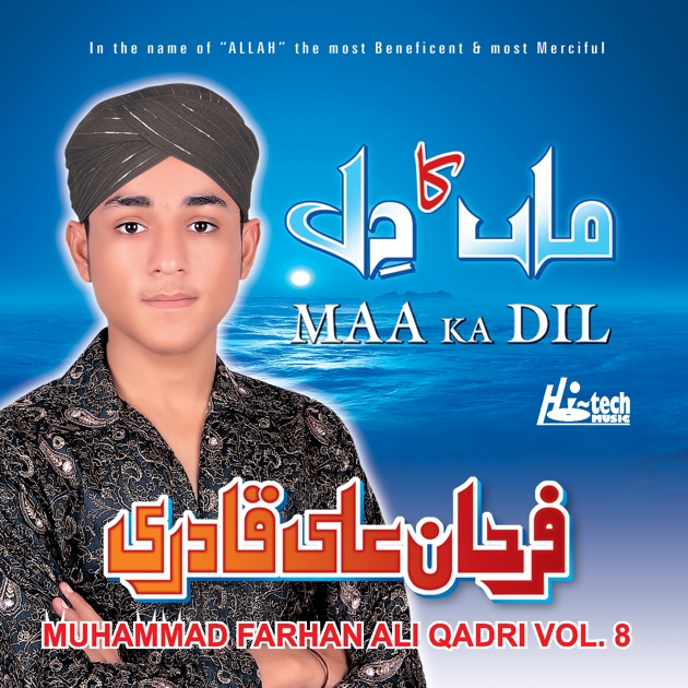 Best of Muhammad Farhan Ali Qadri - Islamic Naats by Muhammad Farhan Ali  Qadri