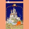 The Brothers Grimm - Cinderella (Dramatized) г'ўгѓјгѓ€гѓЇгѓјг'Ї