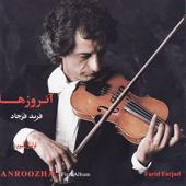 Anroozha, Vol. 1