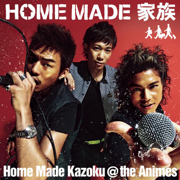 Home Made Kazoku @ The Animes - EP - Home Made Kazoku - Home Made Kazoku
