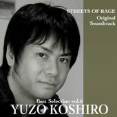 Yuzo Koshiro - Yuzo Koshiro Best Selection, Vol. 6 (Streets of Rage Original Soundtrack) [PC-8801 Sound Version]