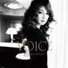 Voice (Cover You With Love) - Tomiko Van