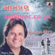 Juo Leela College Man - Manhar Udhas