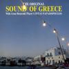 Zorba the Greek - Kostas Papadopoulos