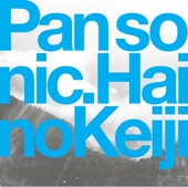 Pansonic & Haino Keiji - As far as the left goes,it is starting to look red.What about the right,I wonder what colour it will be?