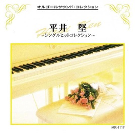 Ken Hirai Single Hit Collection by A Musicbox Collection