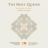 Al-Qur'an Al-Karim - The Holy Qur'an (Koran)