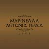 Antonis Remos & Marinela - Live artwork
