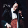Cello Suite No. 1 in G Major, BWV 1007: Prélude - Yo-Yo Ma