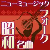 [Download] Bara Ga Saita (Originally Performed by Mic Maki) MP3