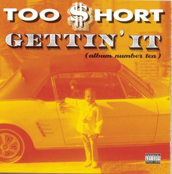 too short hella disrespectful album