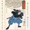 Miyamoto Musashi - A Book of Five Rings: The Strategy of Musashi (Unabridged)  artwork
