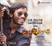 Aadukalam (Original Motion Picture Soundtrack)-G. V. Prakash Kumar
