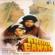 Khuda Gawah (Original Motion Picture Soundtrack) - Laxmikant - Pyarelal
