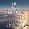 Ton héritage - Benjamin Biolay mp3