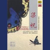 Butterfly Lovers: Violin Concerto and Pipa Concerto