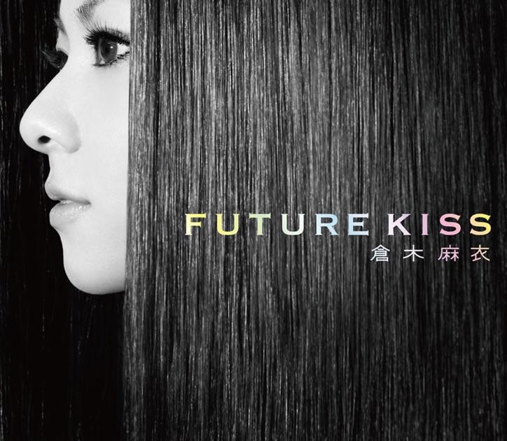 Mai Kuraki – FUTURE KISS [iTunes Plus M4A] | iplusall.4fullz.com