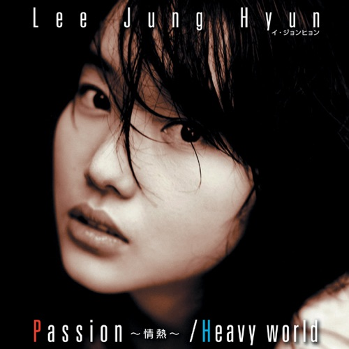 Lee Jung Hyun – Passion~情熱~ / Heavy World – Single (ITUNES PLUS AAC M4A)