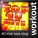 Gimme More (Workout Remix) - Power Music Workout