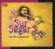 Sur Sagar - Soft Instrumentals on Flute, Vol. I - Pravin Godkhindi