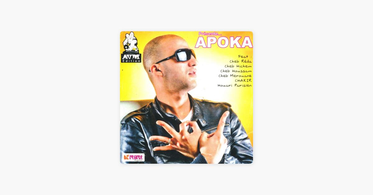 music apoka 2013
