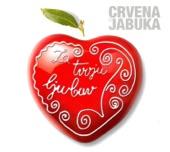 Crvena Jabuka - Sve