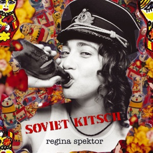 Soviet Kitsch (Deluxe Version)