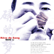 Rêve de sang - Wang Li - Wang Li