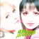 恋のバカンス - ARAHIS