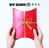ギフト/ET-KINGジャケット画像
