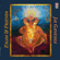 Jai Ganesha - Various Artists
