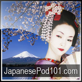 Learn Japanese - Level 1: Introduction to Japanese, Volume 1: Lessons 1-25: Introduction Japanese #1 (Unabridged) audiobook