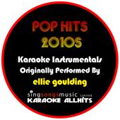 Your Song (Originally Performed By Ellie Goulding) [Karaoke Audio Instrumental]