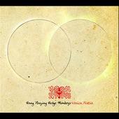 Hang Playing Hedge Monkeys - Sometime