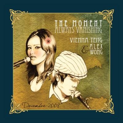 The Moment Always Vanishing - Vienna Teng