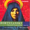 Russian State Symphonic Cappella & Valery Polyansky - Sacred Concerto No. 27,