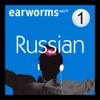 Earworms Learning - Rapid Russian: Volume 1 (Unabridged) artwork